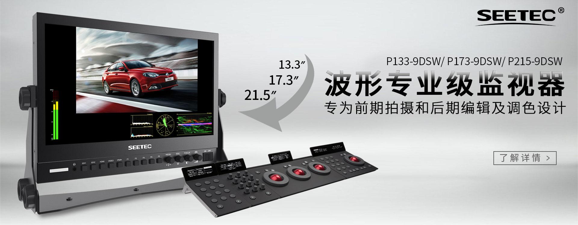 DSW系列-cn