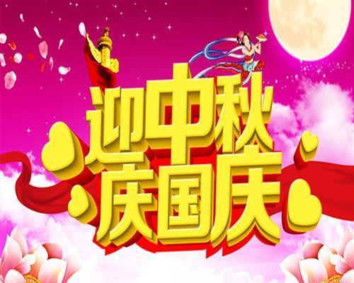 """""""庆中秋·迎国庆"""",视瑞特举办2018中秋博饼活动"""