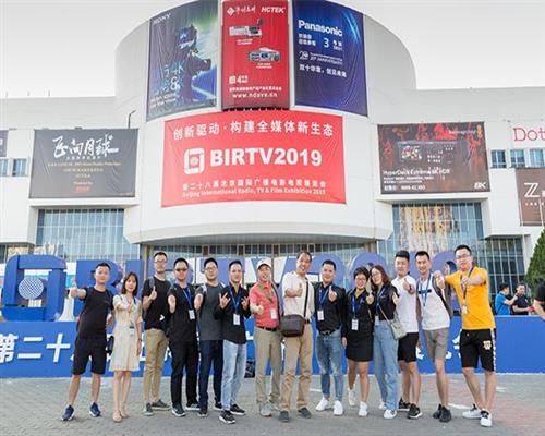 """BIRTV2019:视瑞特精彩""""视界""""亮相BIRTV"""