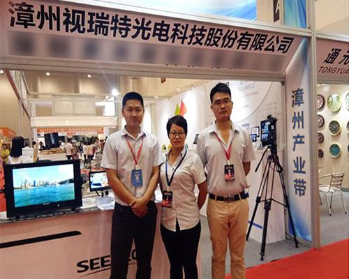 SEETEC Show 4K Broadcast Monitor and Industrial Monitor at CCEE 2017