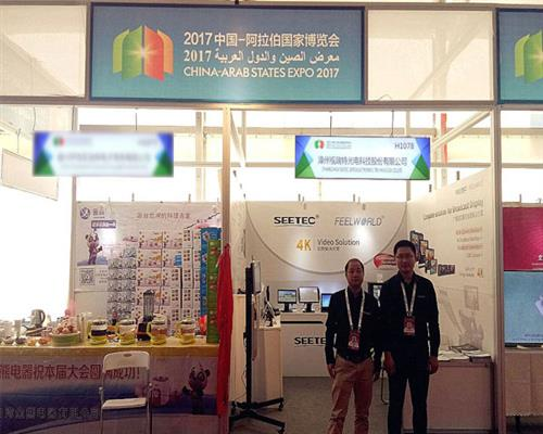 FEELWORLD/ SEETEC show the new 4K monitor at China-Arab States Expo 2017