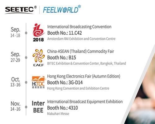 SEETEC & FEELWORLD will carry stabilizer monitors, wireless monitors to attend exhibitions 2018