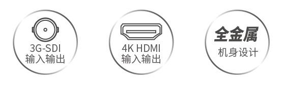 sdi-4k-hdmi监视器